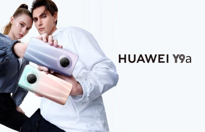 هواوي تعلن عن Huawei Y9a مع كاميرا رباعية