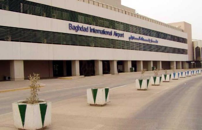 سقوط 3 صواريخ على المطار العسكري داخل مطار بغداد