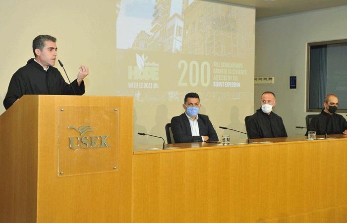 جامعة الكسليك: 200 منحة تعليمية للطلاب الأكثر تضررًا من انفجار بيروت