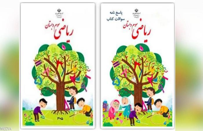 منع صور فتيات على الكتب المدرسية في ايران يثير الجدل