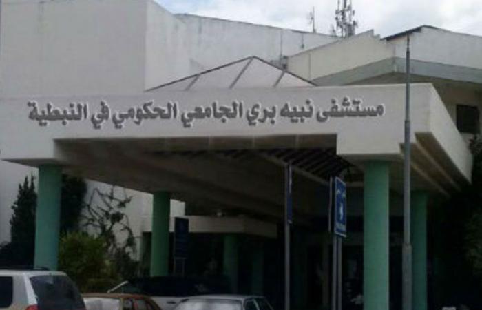حالة وفاة و26 إصابة بكورونا في مستشفى نبيه بري الحكومي