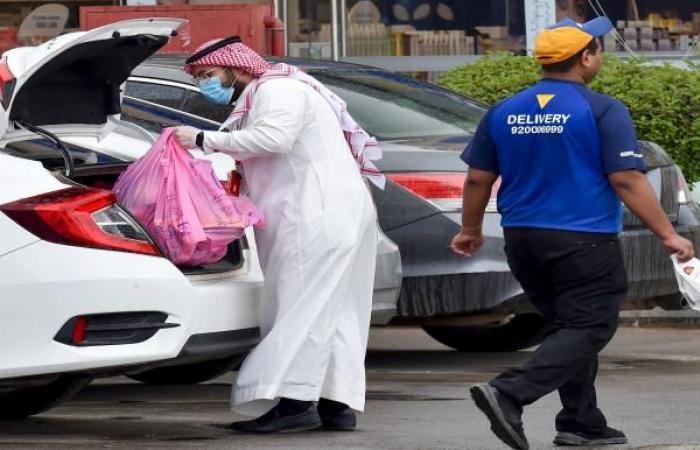 التضخم يقفز إلى 6.2% بالسعودية بعد زيادة ضريبة القيمة المضافة