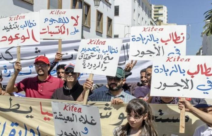 المغرب: غضب عمالي يؤجل طرح قانون الإضراب في البرلمان