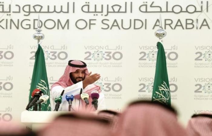 صادرات النفط السعودي تهوي لأدنى مستوى في 18 عاماً