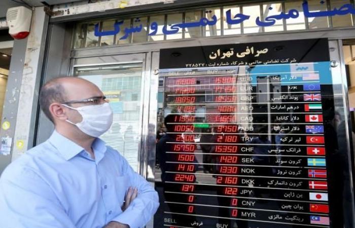 انهيار تاريخيللريال الإيراني بعد إعادة واشنطن فرض العقوبات الأممية