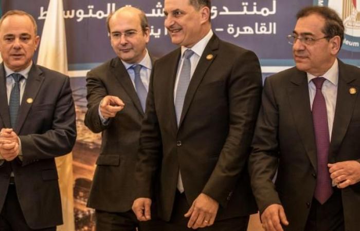 استبعاد فلسطين من منظمة إقليمية لغاز شرق المتوسط تضم مصر والاحتلال