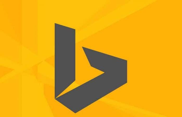 تسريب بيانات محرك بحث Bing من مايكروسوفت