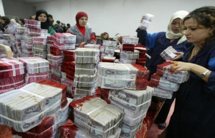 """العراق يعلن خروجه جزئياً من قائمة الدول """"عالية الخطورة"""" بغسل الأموال"""