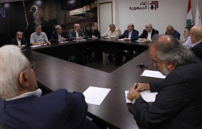 لقاء الجمهورية: لإخراج التشكيلة الوزارية من عنق التجاذبات