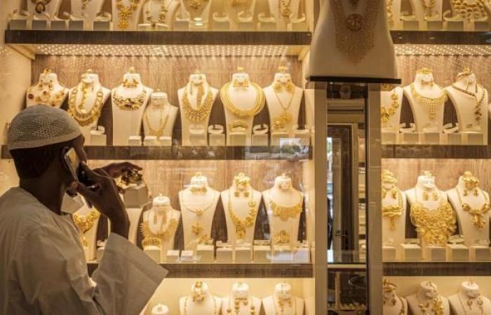 السودان: توقيع 7 اتفاقيات للتنقيب عن الذهب والمعادن