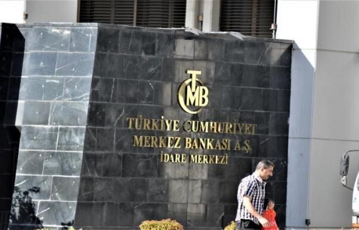 المركزي التركي يرفع سعر الفائدة إلى 10.25% في تحرك مفاجئ