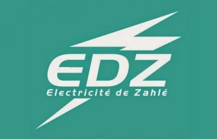 إقفال شركة كهرباء زحلة لـ4 أيام