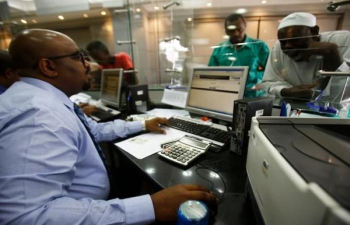 """""""المركزي السوداني"""" يرغب في إنهاء مساهماته في البنوك"""