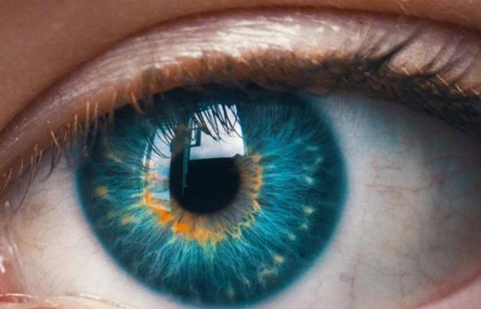 جهاز يحسن صحة العين في 3 دقائق!