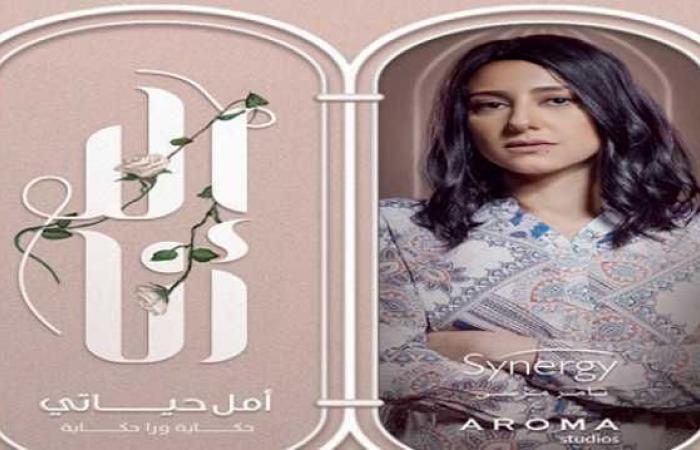 """حنان مطاوع للعربية.نت: لم أتوقع هذا النجاح لـ""""أمل حياتي"""""""