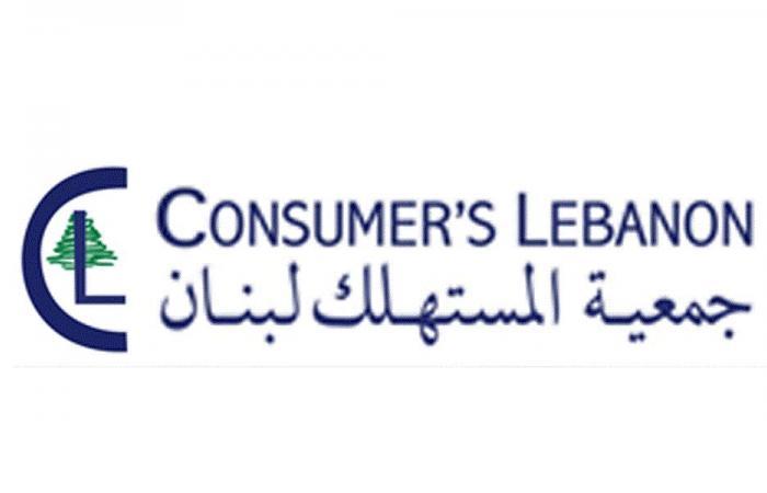 """جمعية المستهلك: """"الاقتصاد"""" عززت الاحتكارات والفوضى"""