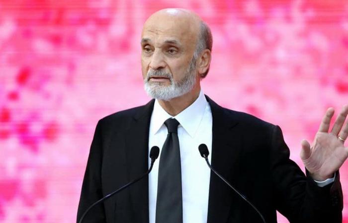 جعجع عزّى بوفاة أمير الكويت: وقف الى جانب اللبنانيين في محطات كثيرة