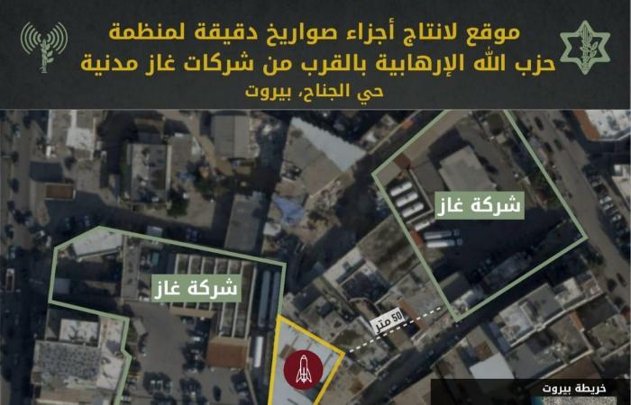 بالصور: اسرائيل تكشف مواقع لحزب الله في بيروت لصنع الصواريخ