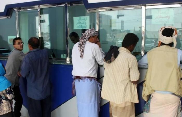 اليمن يوقف شبكات الحوالات المالية المحلية... والريال يعاود الانهيار