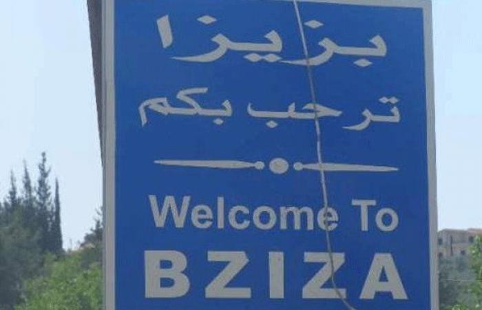 """بزيزا تسجل إصابتين جديدتين بـ""""كورونا"""""""