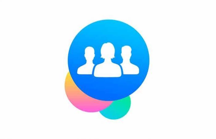 فيسبوك تبدأ بدفع المستخدمين إلى اكتشاف المجموعات والانضمام إليها