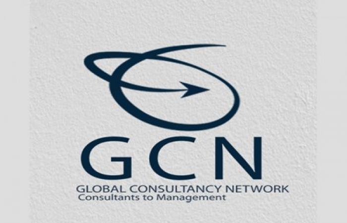شركة GCN.. شركة متخصصة بالإستشارات الإدارية