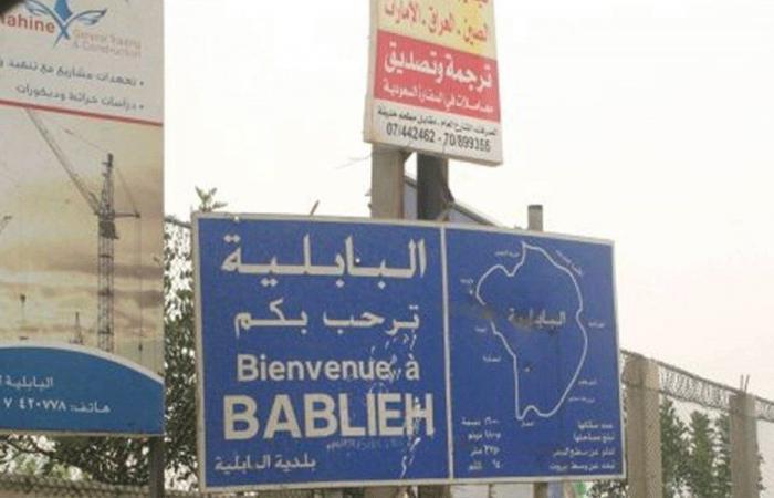 18 إصابة بكورونا في بلدة البابلية