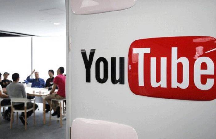 """تحويل """"يوتيوب"""" منصّة آمنة للأطفال"""