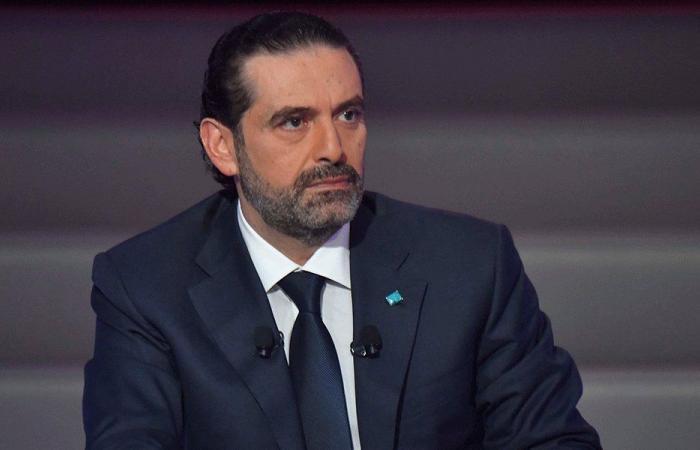 ما المقصود بحديث سعد الحريري عن المزايدين؟