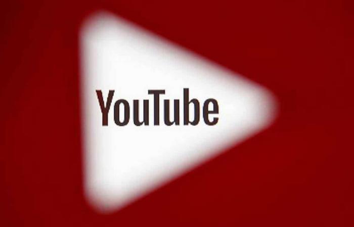 """يوتيوب يحظر المعلومات الخطأ عن لقاح فيروس """"كوفيد-19"""""""
