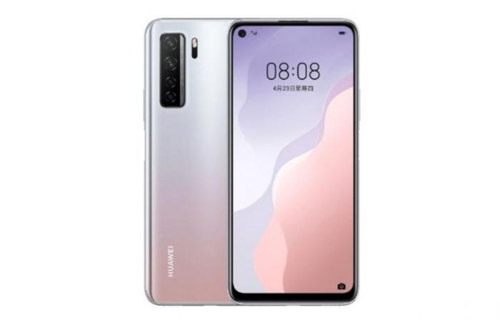 هواوي تعلن رسميًا عن هاتفها الأحدث nova 7 SE 5G Youth