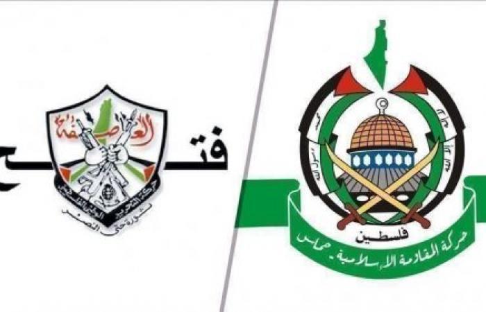 السلطة الفلسطينية تدعو الفصائل لعدم التشويش على مسار المصالحة