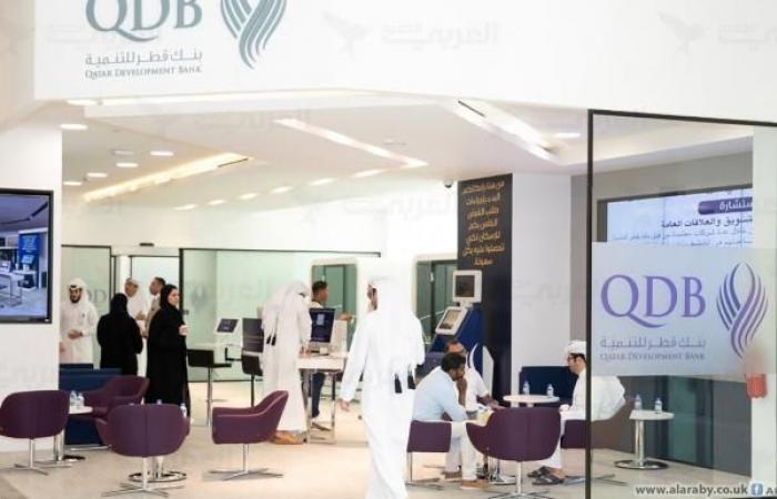 """""""قطر للتنمية"""" يطلق النسخة العربية من منصة التجارة العالمية"""