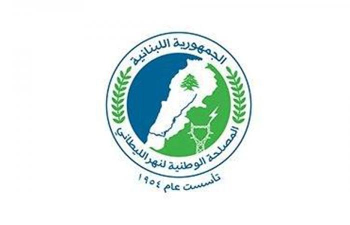 بيان للمصلحة الوطنية لنهر الليطاني