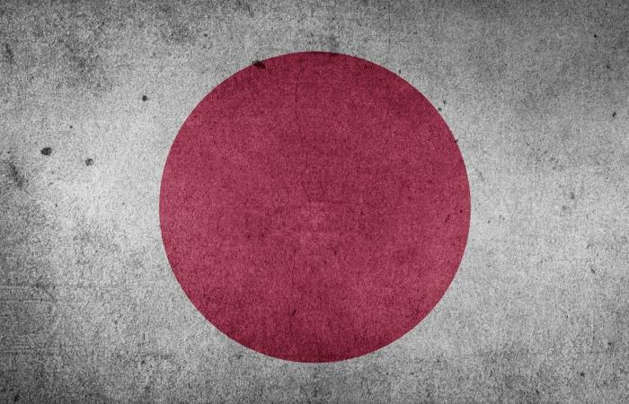 اليابان تتعاون مع أمريكا وأوروبا ضد شركات التكنولوجيا