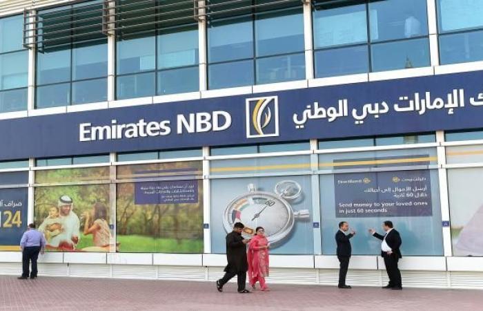 دبي تتجه مجدداً للاقتراض من الأسواق الدولية عبر السندات
