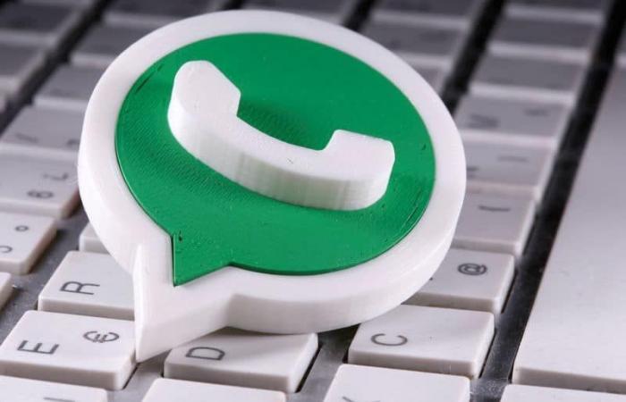 واتساب يدعم عمليات الشراء داخل التطبيق وخدمات الاستضافة السحابية