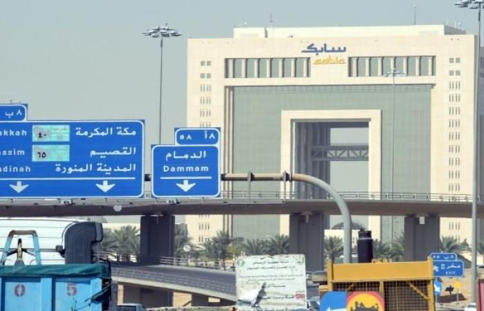 هبوط حاد في أرباح كبرى الشركات السعودية في التسعة أشهر الأولى