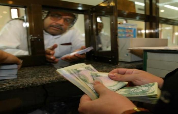 تداعيات الأزمة الاقتصادية بالعراق: الاقتراض مقابل رواتب الموظفين