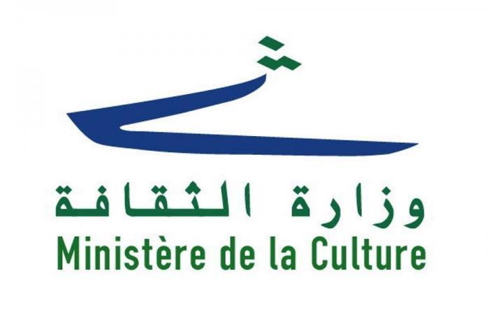 """""""الثقافة"""": تحضير الجناح اللبناني للمشاركة في بينالي البندقية للفنون"""