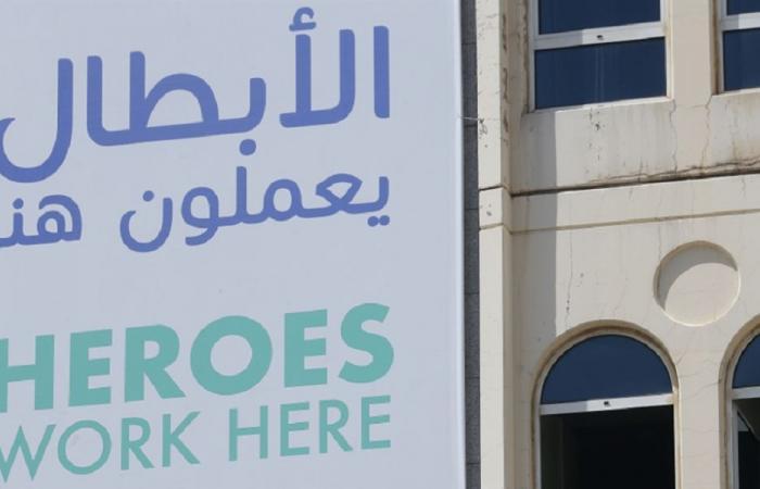 الوضع خارج السيطرة: مستشفى الحريري إلى الحجر؟