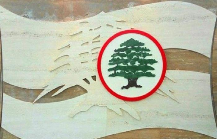 """مصلحة طلاب """"القوات"""": الجامعة اللبنانية تحتضر"""