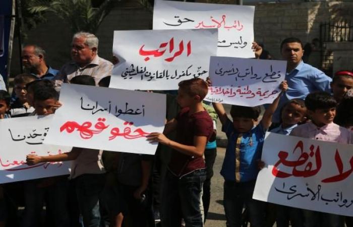 تلويح إسرائيلي بمعاقبة مصارف تحول رواتب الأسرى الفلسطينيين