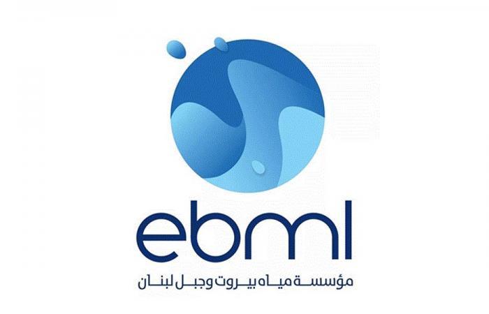 """مياه بيروت وجبل لبنان: """"حصارات"""" سليمة"""