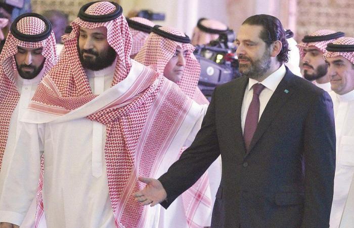 """أهداف الـ""""pass"""" السعودي للحريري"""