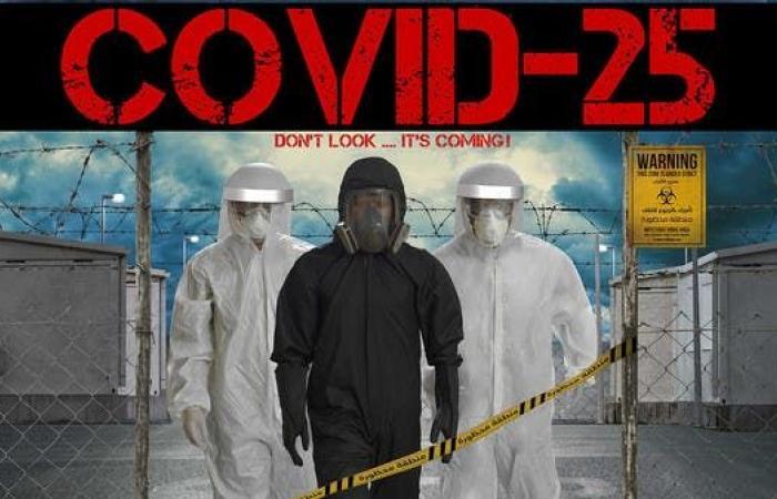 أزمة فيروس كورونا تصل إلى الدراما المصرية بهذه الطريقة
