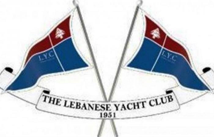 توضيح من النادي اللبناني لليخوت