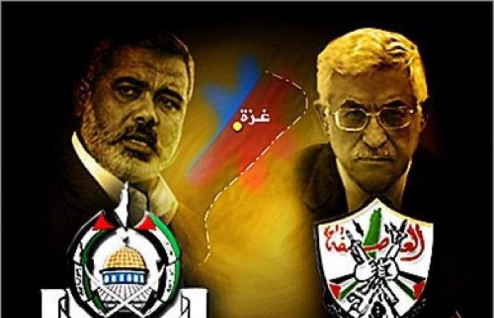 هل تماطل فتح حماس؟