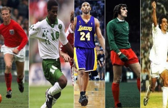 رياضيون فارقوا الحياة في 2020.. مارادونا وبراينت أبرزهم