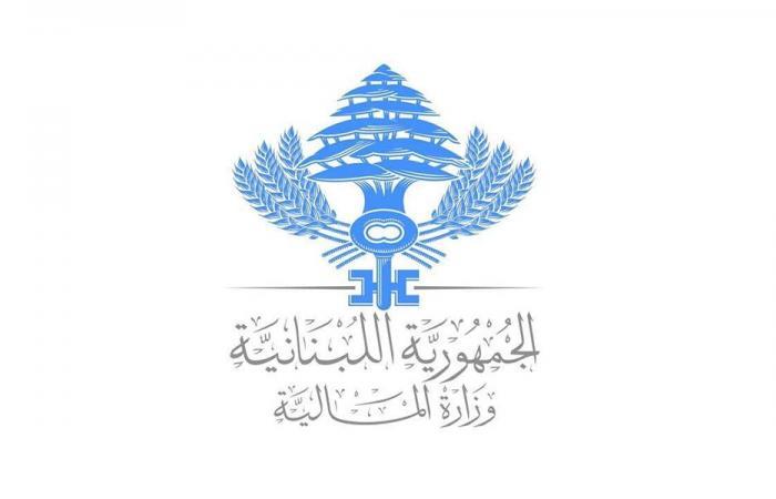 وزارة المالية: آلية لإعفاء ورثة شهداء انفجار بيروت